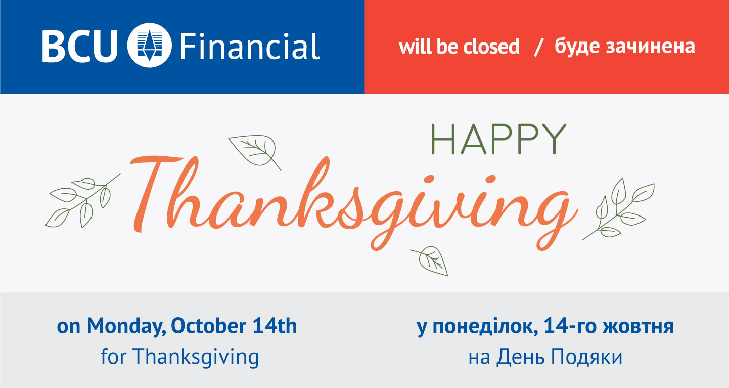 BCU Financial Closed for Thanksgiving