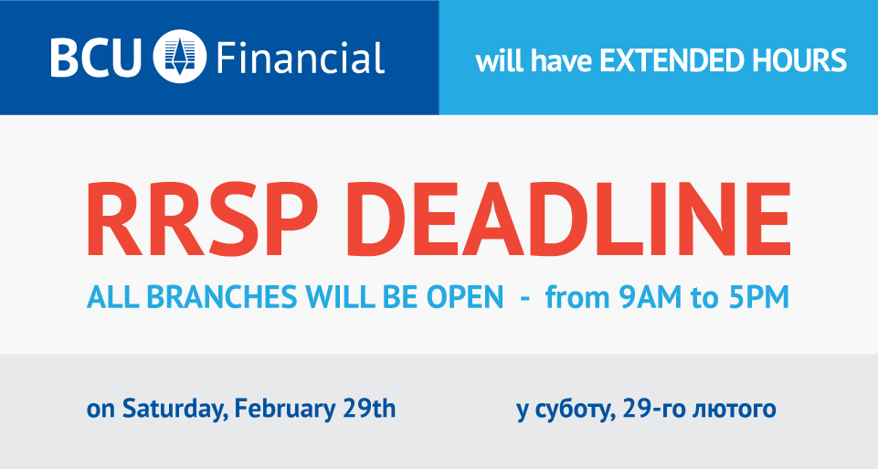 rrsp extended hours