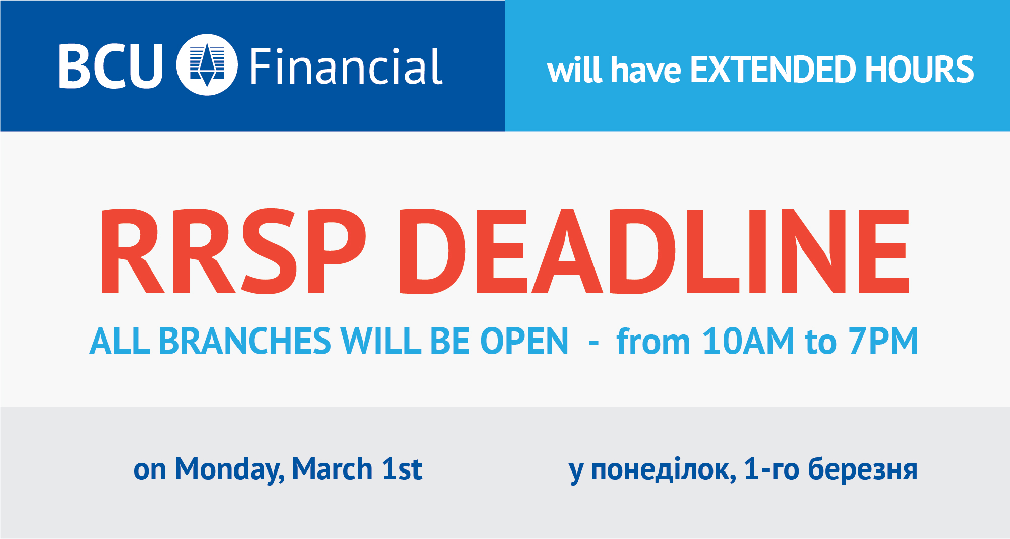 RRSP Extended Hours March 1