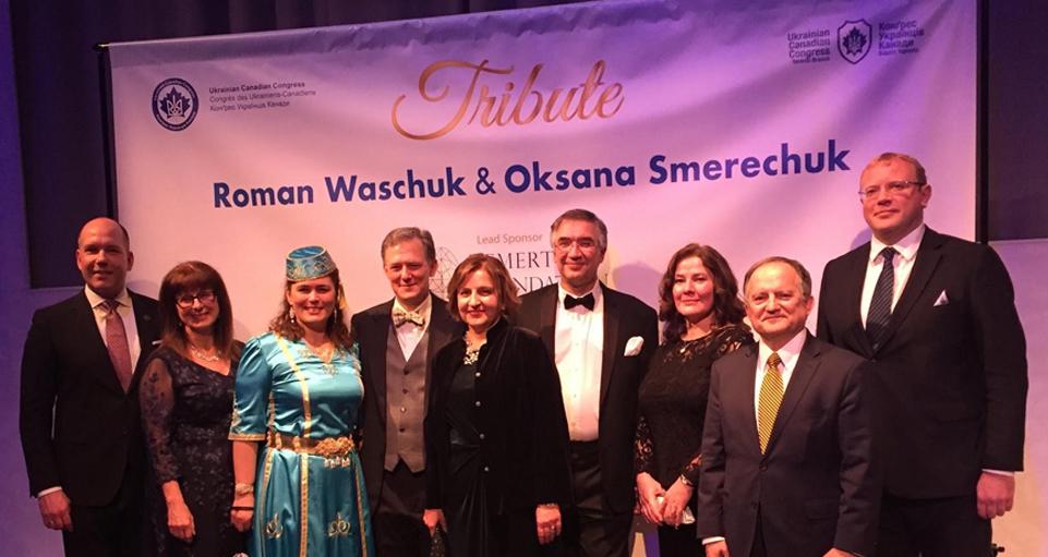 waschuk tribute