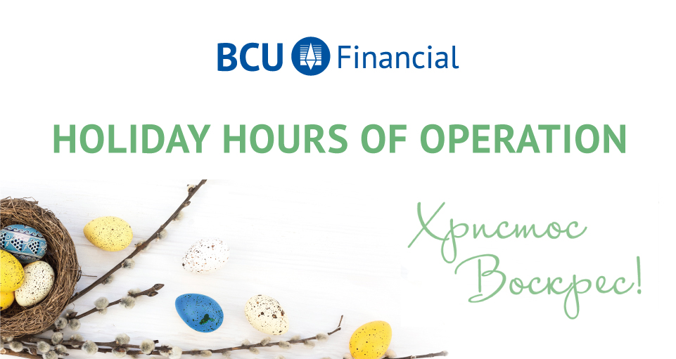 BCU Easter Holiday Hours
