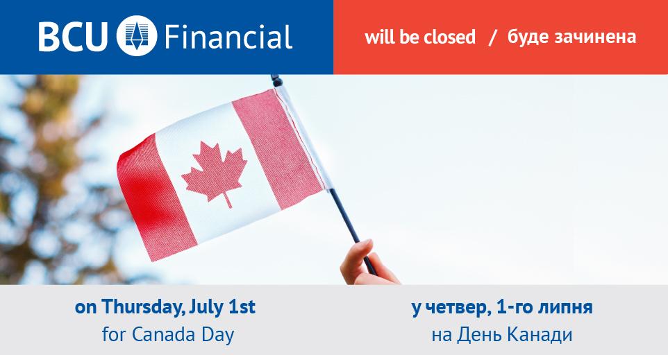 BCU closed Canada Day