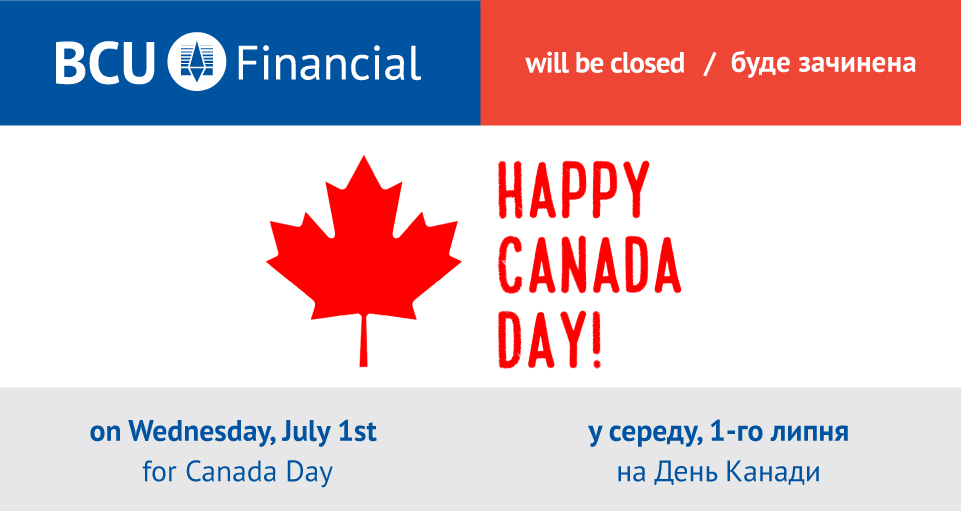 bcu closed canada day