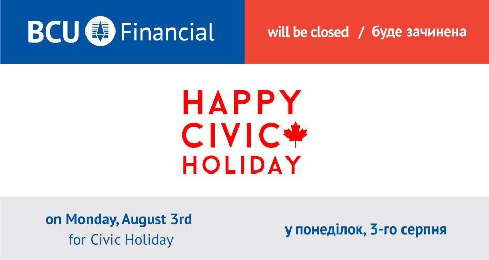 BCU closed August 3