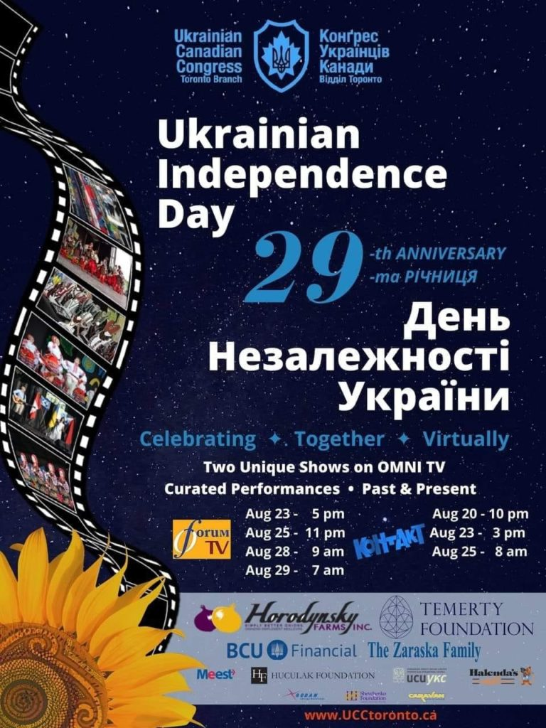 Ukrainian independence day tv special