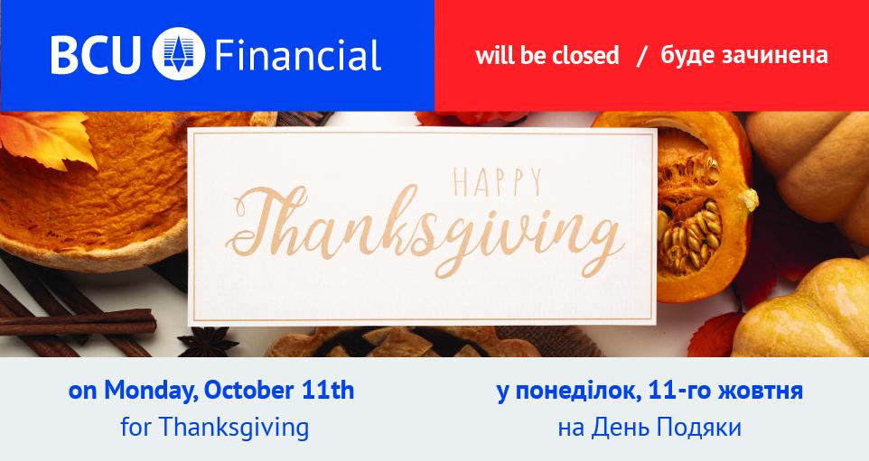 BCU closed Thanksgiving