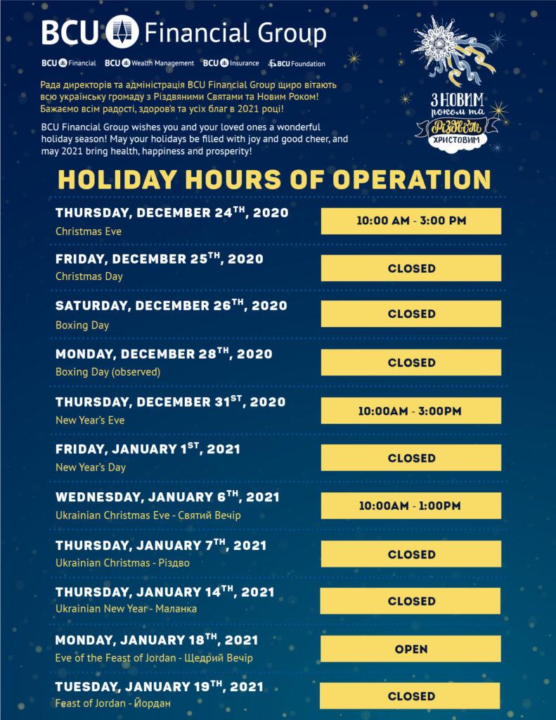 BCU Holiday Schedule 2020