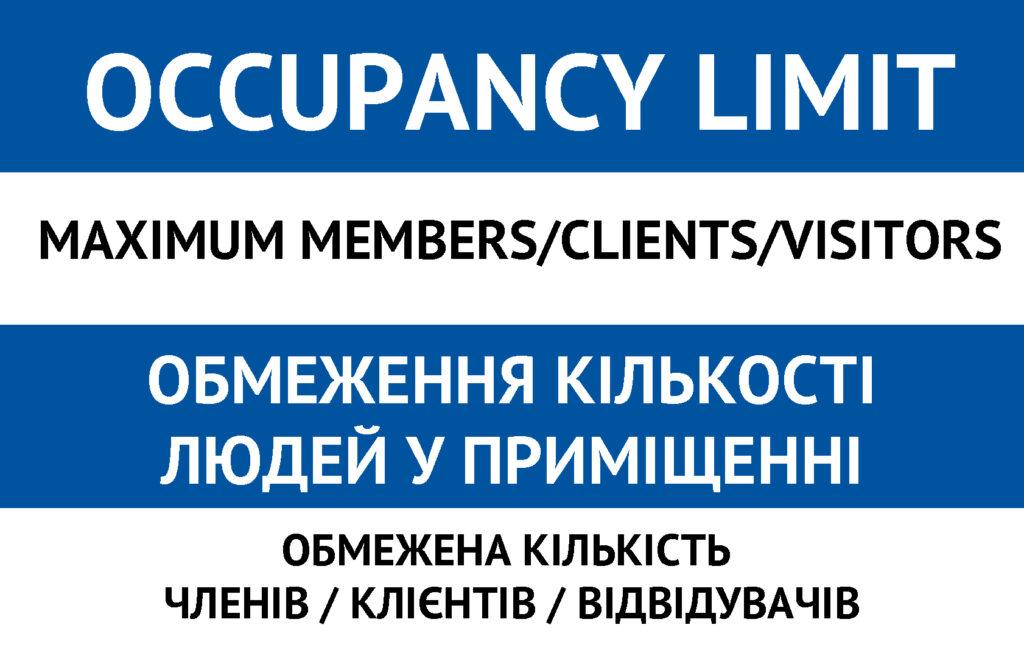 Occupancy Limit