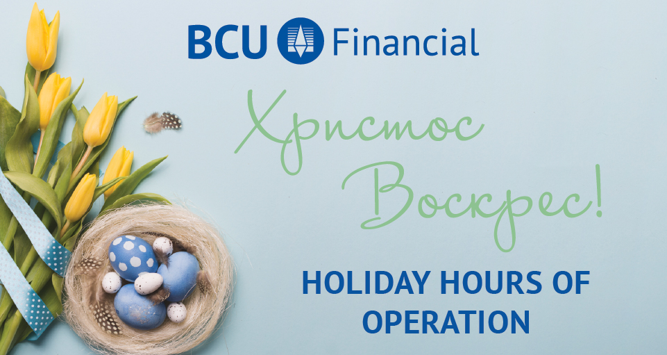 BCU Financial Easter Holiday hours of poperation