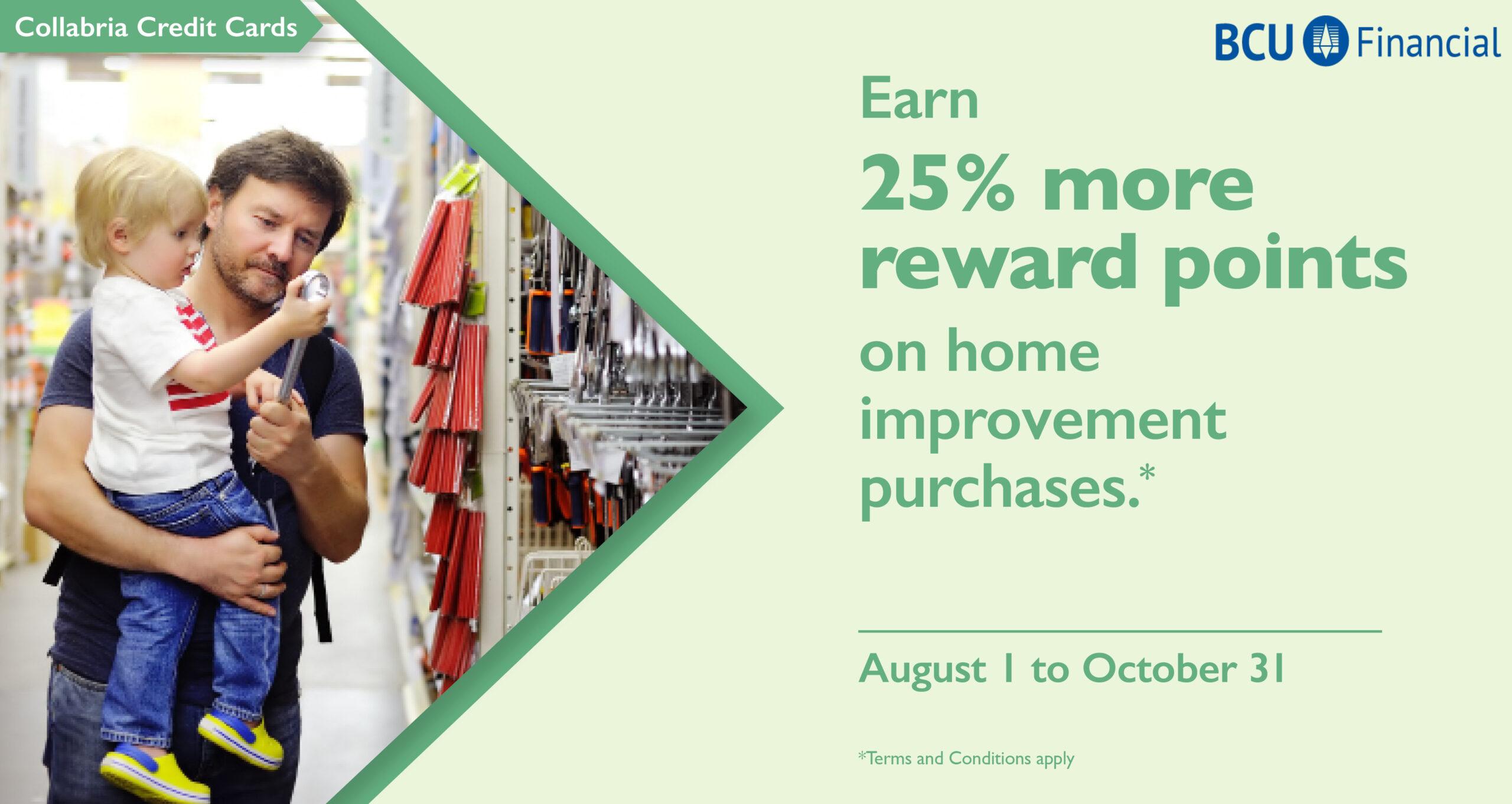 25% more rewards