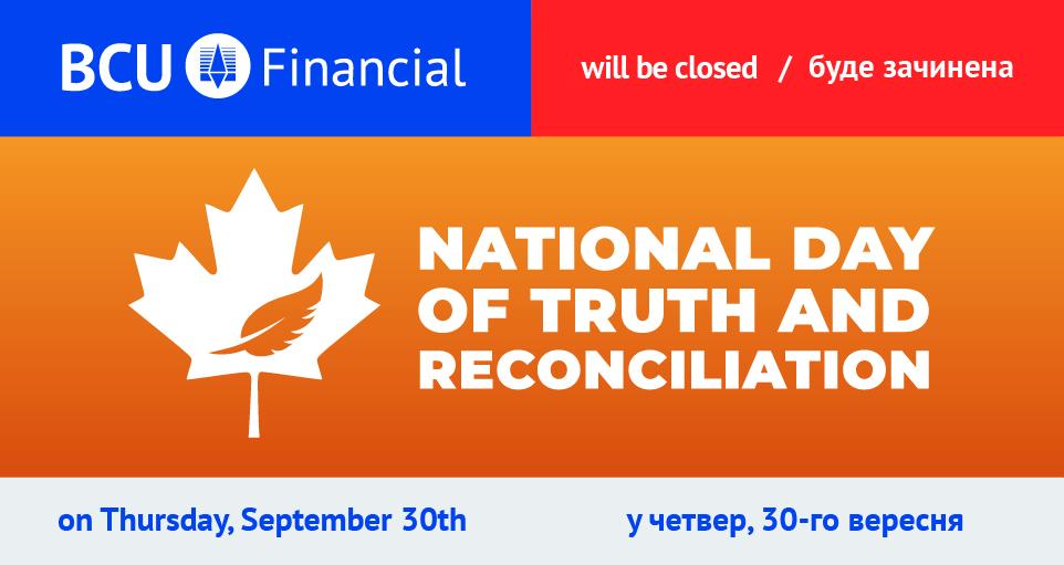 BCU closed Sept 30
